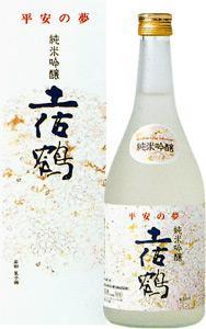 土佐鶴酒造 平安の夢 純米吟醸土佐鶴 720ml