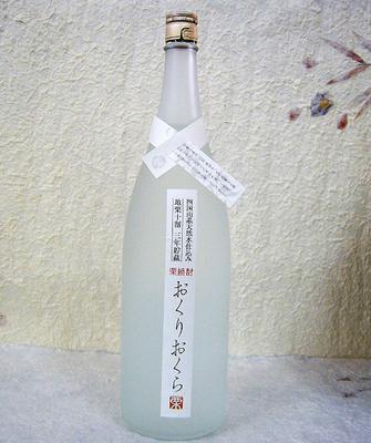 媛囃子 栗焼酎 おくりおくら 地栗十割3年貯蔵 1800ml