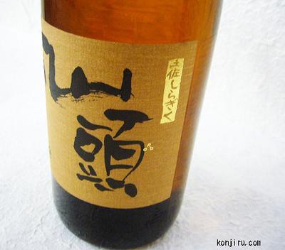 土佐しらぎく 仙頭酒造 米焼酎 仙頭 25度 1800ml