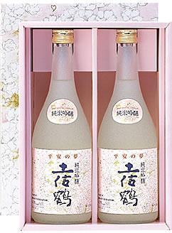 土佐鶴酒造 平安の夢 純米吟醸土佐鶴2本セット