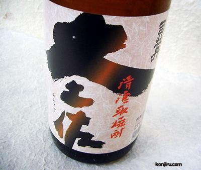 司牡丹 清酒取焼酎 大土佐 25度 1800ml