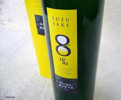 土佐酒造 れいほく 森のゆず酒 8度 500ml