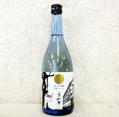 浜川商店 純米吟醸 美丈夫 純麗たまラベル 720ml【クール便】
