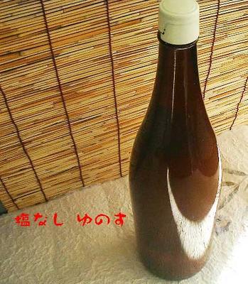 高知県大豊産 実生塩なし ゆのす 1.8L 2020年物