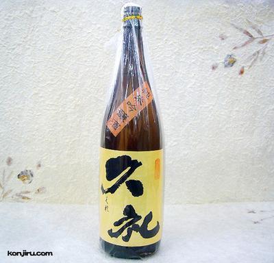 西岡酒造 純米吟醸酒 久礼 1800ml