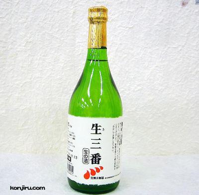 無手無冠 生三番 甘口生原酒 720ml【クール便】