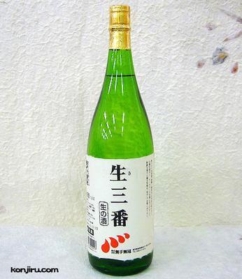 無手無冠 生三番 甘口生原酒 1800ml【クール便】