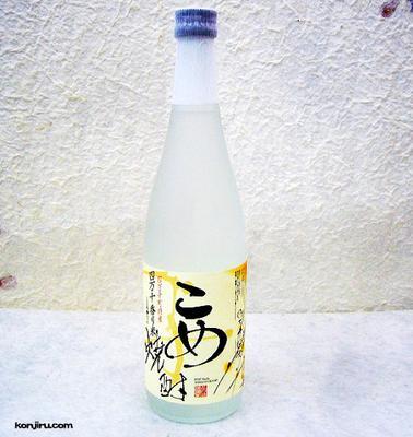 落合酒造場 香り米 こめ焼酎 四万十日和 720ml 25度