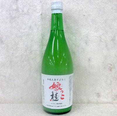 三原村どぶろく 桂 500ml【クール便】