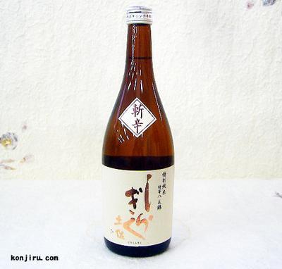 仙頭酒造 土佐しらぎく 特別純米 斬辛 720ml