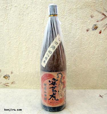 有光酒造 安芸虎 山田錦80%精米純米酒 1800ml
