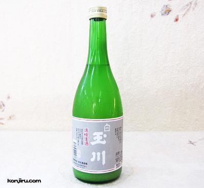 有光酒造場 白玉川 活性生酒(にごり)720ml【クール便】