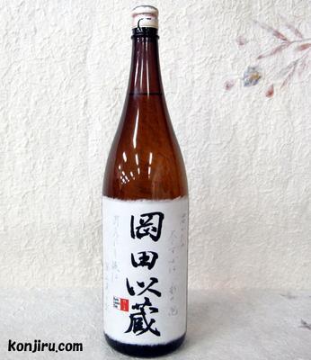 高知酒造 純米酒 岡田以蔵 1800ml
