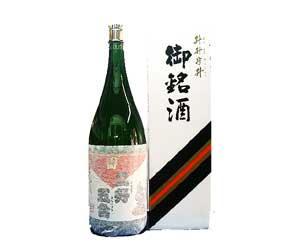 高知酒造 本醸造酒 二升五合(ますますはんじょう)4.5L