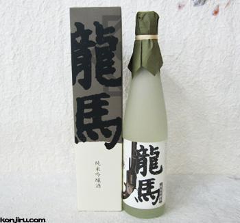 菊水酒造 純米吟醸酒 龍馬 500ml