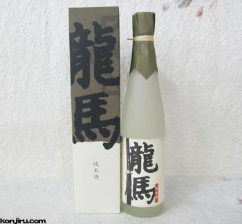 菊水酒造 純米酒 龍馬 500ml