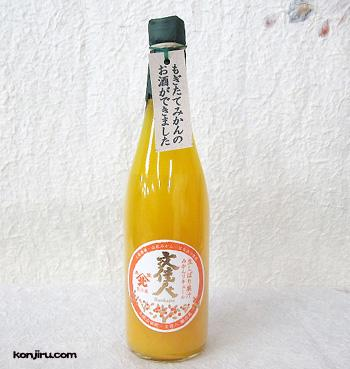 アリサワ酒造 文佳人 山北みかんリキュール 720ml【クール便】