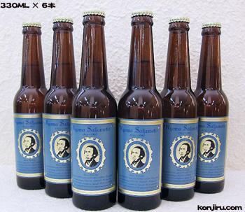 日本ビール 坂本龍馬ビール 330ml×6本セット
