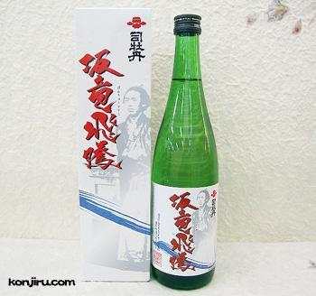 司牡丹 坂竜飛騰 本醸造酒 720ml