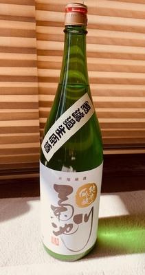 菊池川1.8L【無濾過生原酒】
