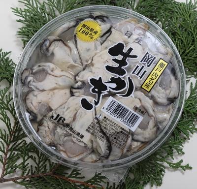 日生かき 円盤500g(生食用)