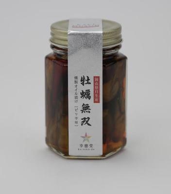 牡蠣無双(日生かきのくん製オイル漬) 銀ラベル