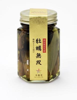 牡蠣無双(日生かきのくん製オイル漬)金ラベル