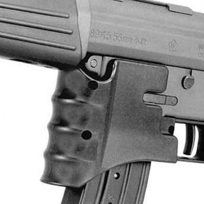 89式小銃用マグウェルフォアグリップ