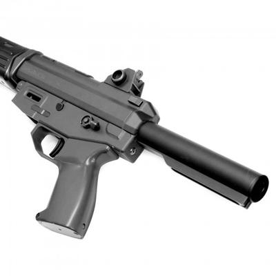 89式小銃固定式ストックパイプ