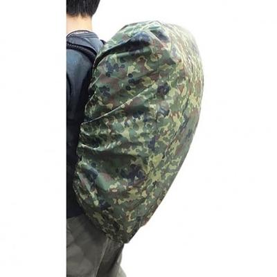 陸上自衛隊新迷彩リュック・カバー 30~50L