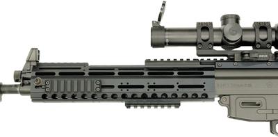B品・OTS 89式小銃用レール付被筒
