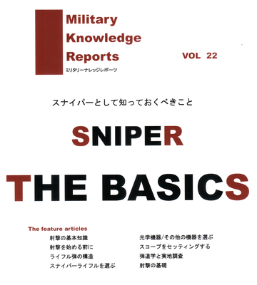 SNAIPER THE BASICS