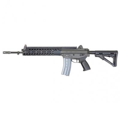 89式小銃用エムロック・レールシステム