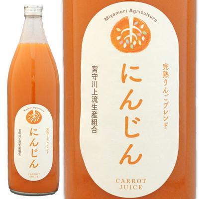 にんじんジュース  完熟りんごブレンド 900ml (農)宮守川上流生産組合