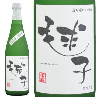 ホップ焼酎 毬子まりこ 25% 720ml