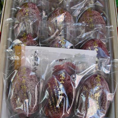 富山干柿8~12個 箱入りー送料無料