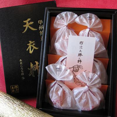 天衣柿(小作次)6~8個 箱入りー送料無料