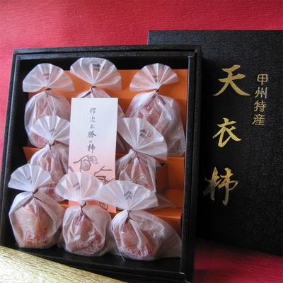 天衣柿(作次之勝)8個 箱入りー送料無料
