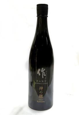 三重県 清水清三郎商店 作(ざく) 神の穂 純米吟醸 750ml【瓶詰め年月/2020年12月】