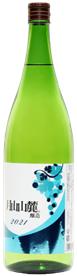 月山山麓トラヤワイン・ヌーヴォー「新酒」