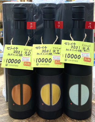 神奈川県 瀬戸酒造店 セトイチ 純米大吟醸 ※(こめ)シリーズ 720ml