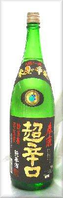 奈良県 春鹿 純米酒 超辛口