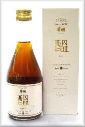 広島県 華鳩 貴醸酒(純米) しおり 8年貯蔵