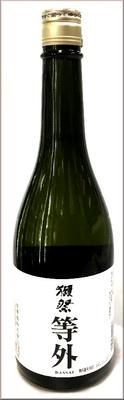 【瓶詰め2019年3月15日】[山口県] 旭酒造 獺祭 等外 720ml【火入れ酒/常温可】