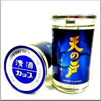 秋田県 天の戸 純米酒 180mlカップ酒