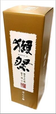 山口県 旭酒造 獺祭(だっさい) 純米大吟醸 【遠心分離】 磨き二割三分【DXカートンボックス入り】