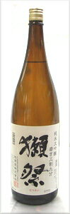 山口県 旭酒造 獺祭 純米大吟醸 磨き三割九分