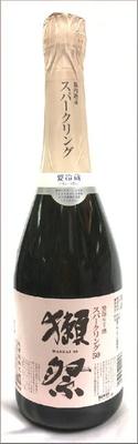 【蔵元終売/在庫限り】山口県 旭酒造 獺祭(だっさい) 発泡にごり酒スパークリング50 (本生)【絶対冷蔵商品】