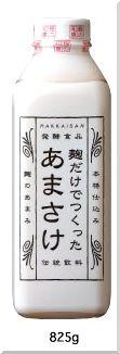 新潟県 八海山 麹だけでつくった あまさけ(あま酒)【ケース販売】