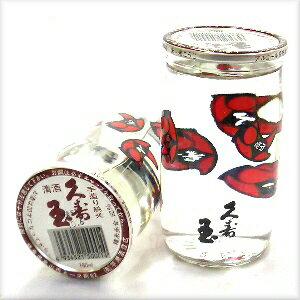 岐阜県 久寿玉 純米酒 さるぼぼカップ 180mlカップ酒(プリント瓶)